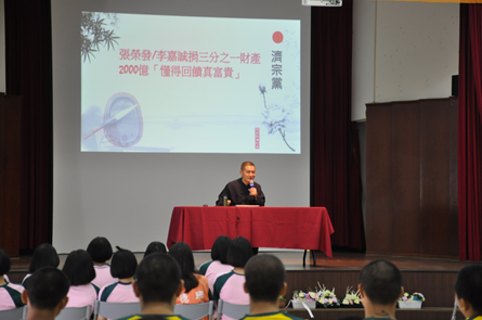 Summer Buddhist Growth Camp (2)