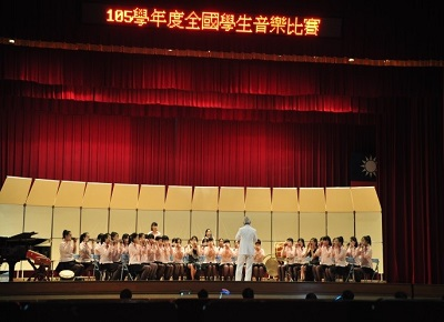 "The school participated in the ""105 school year national student music competition"" high school group group harmonica ensemble champion"